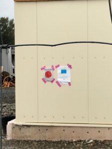 Foto vom Roten Punkt auf dem Gelände der Gärtnerei Knam am 6. Oktober 2019. Foto: Elke Krieg